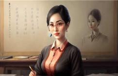 ?的日语怎么样 课堂质量怎么样