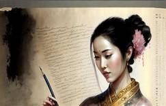 雅思一对一培训贵吗,哪家雅思日语培训机构比较好?