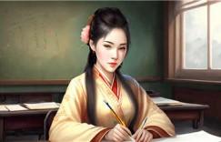 如何为孩子学习网络日语 王老师分享