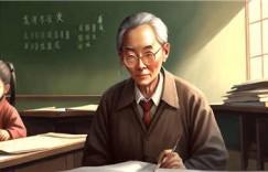 商务日语机构哪里的好?收费价格是多少?