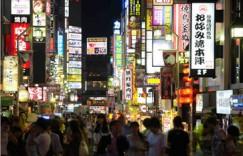 线上一对一日语辅导哪家好?哪家教学实力强?