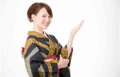 在线日语培训课程哪家机构好?在线日语培训怎么收费?