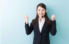 人教版六年级上册日语资源包哪里有?六年级应该怎么学?