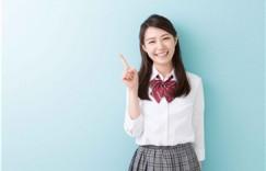 哪个是最好的在线日语辅导课?如果不知道怎么选 可以看看!